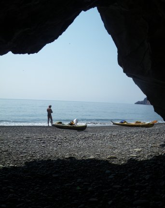Spiaggia di Sotto il Monte