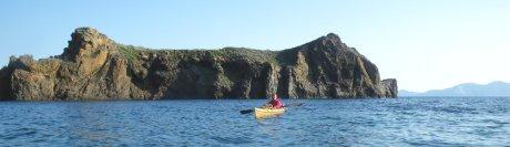 Punta Milazzese affacciata a Cala Junco