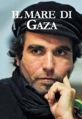 """Il ricavato del libro sarà devoluto all'asilo """"Vittorio Arrigoni"""" che aprirà il 1° settembre 2014 a Gaza (Palestina) - Restiamo umani."""